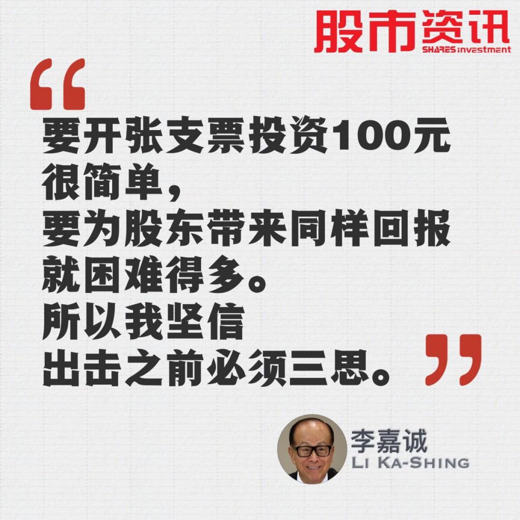 Quote 06102017