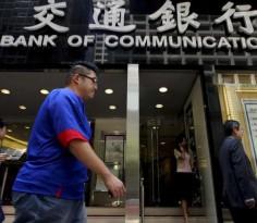 bank-of-com-980x520