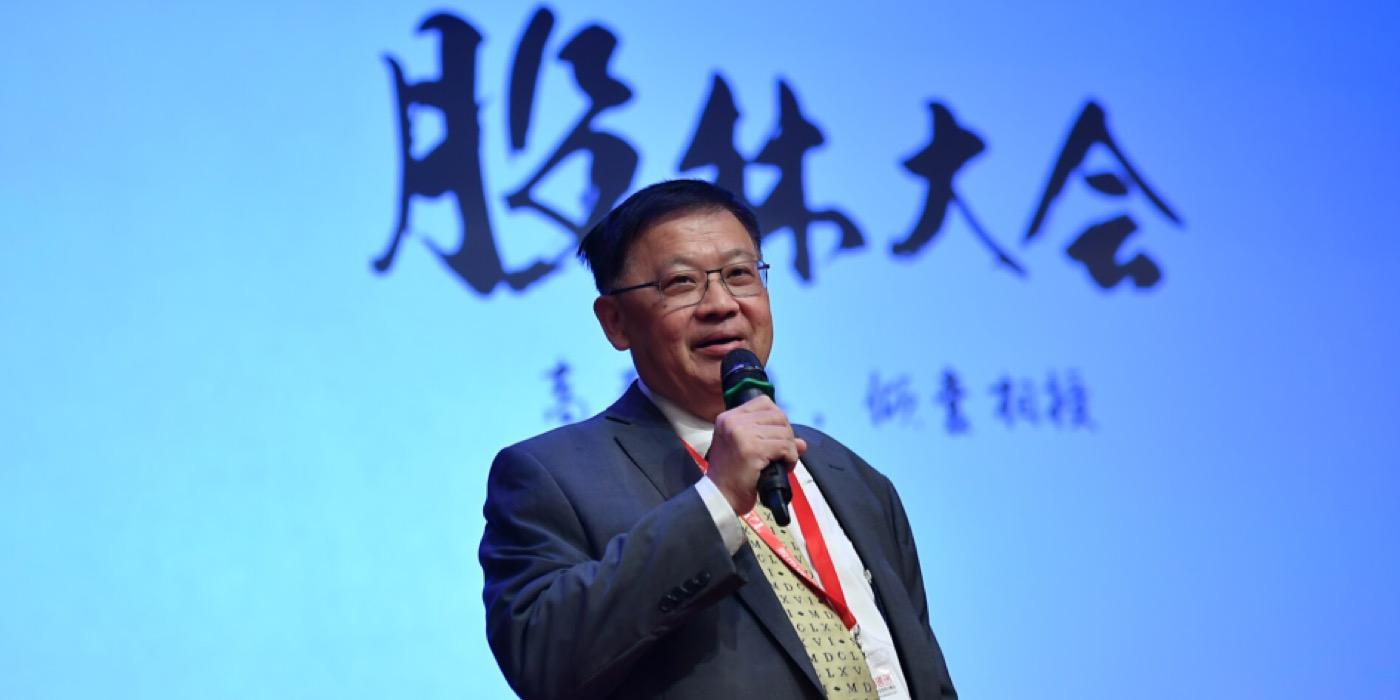Dr Chan Gu Lin Da Hui