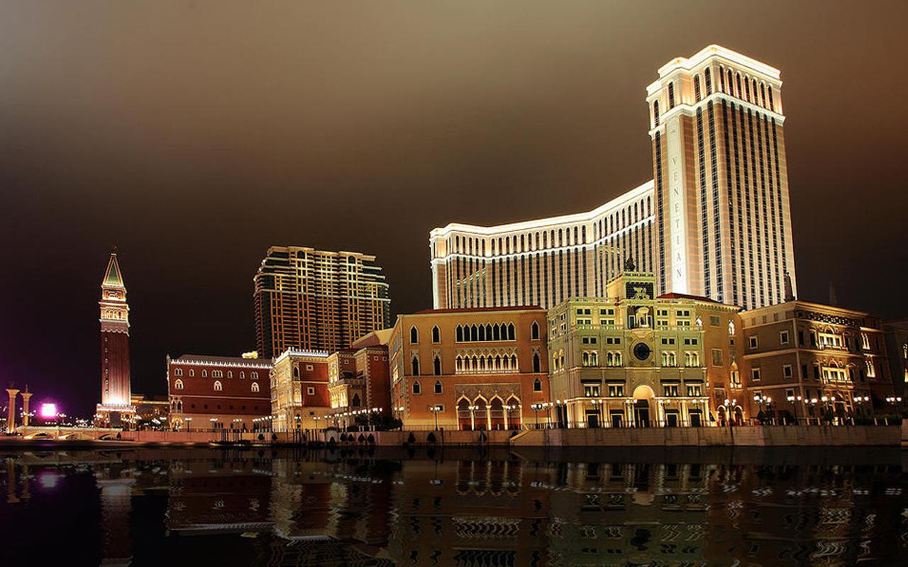 Macau Galaxy