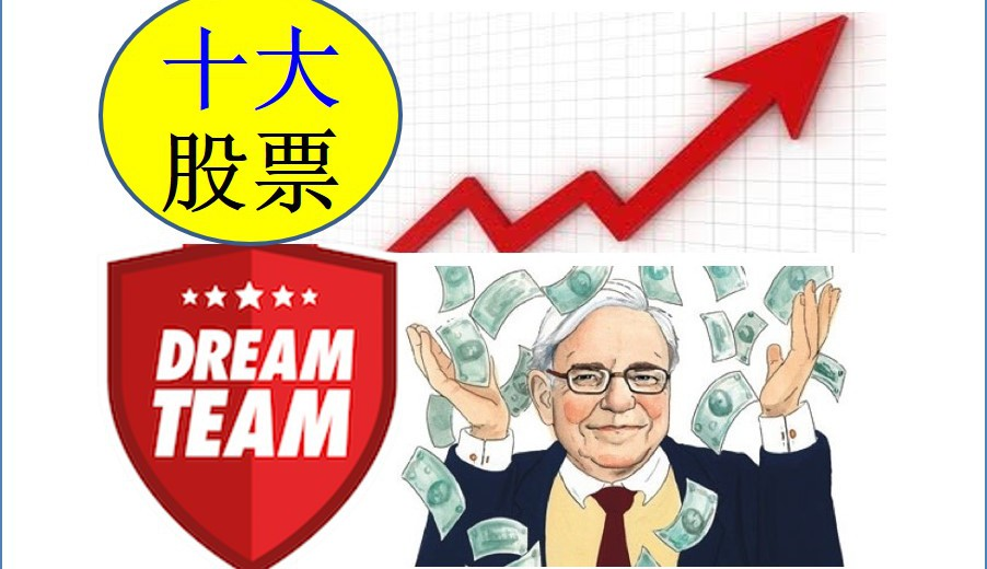 eBook Cover - Dream Team (Chinese)