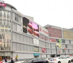 chengdu-konggang-mall-large