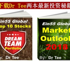 Stock Investment eBook