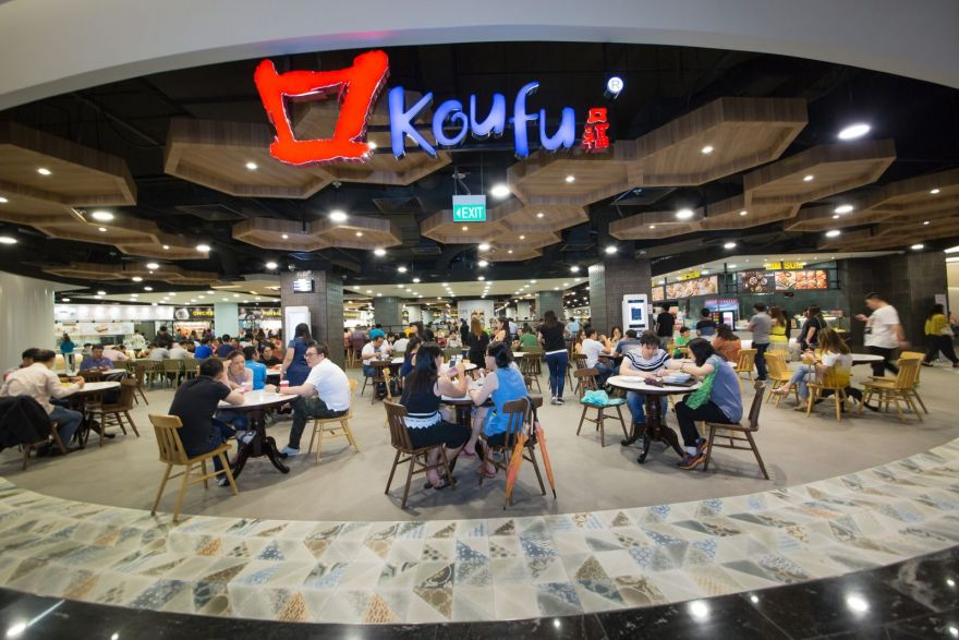 Koufu - Food Court_0