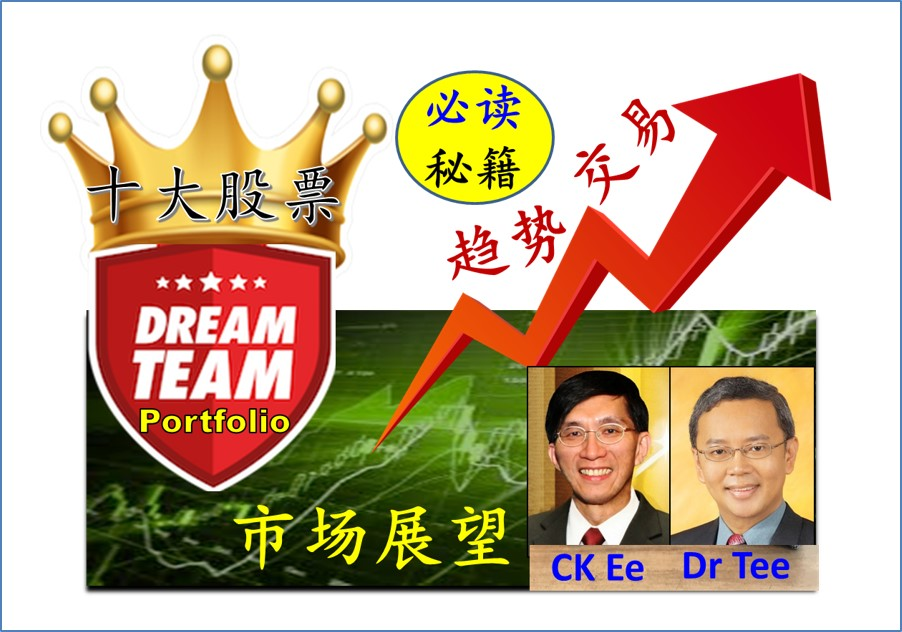 Dr Tee and CK Ee eBooks