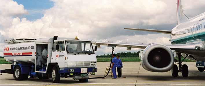 CAO_refuelling